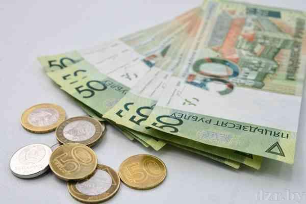 Как граждане должны декларировать свои доходы в 2020