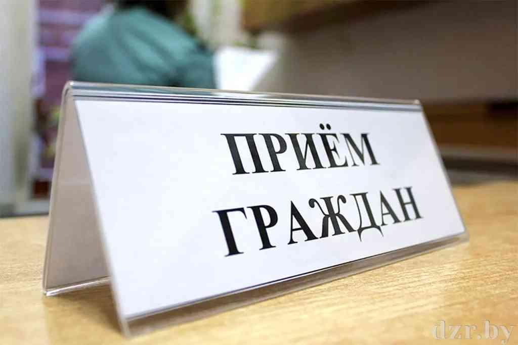 22 июня пройдет прямая линия и прием граждан начальником главного идеологического управления Администрации Президента