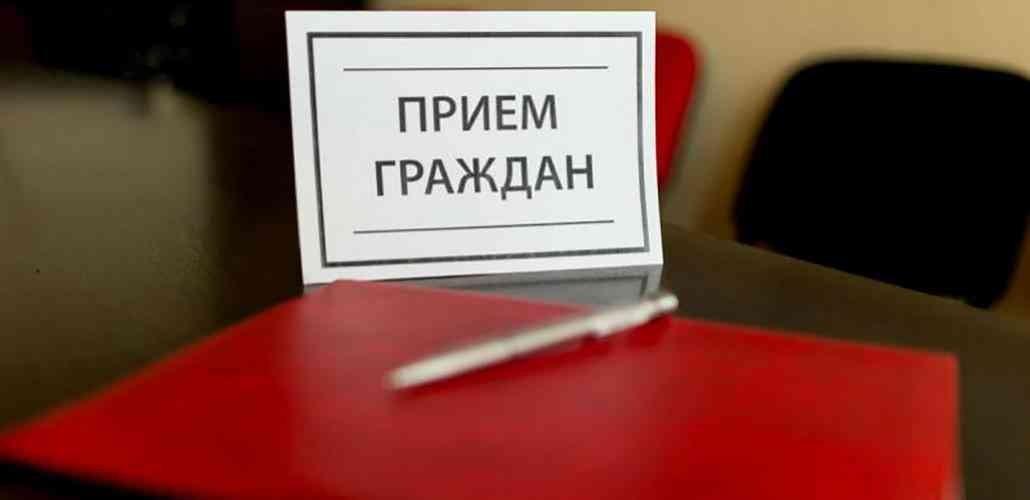 30 сентября председатель Правления Белкоопсоюза Валерий Иванов проведет прямую линию и прием граждан