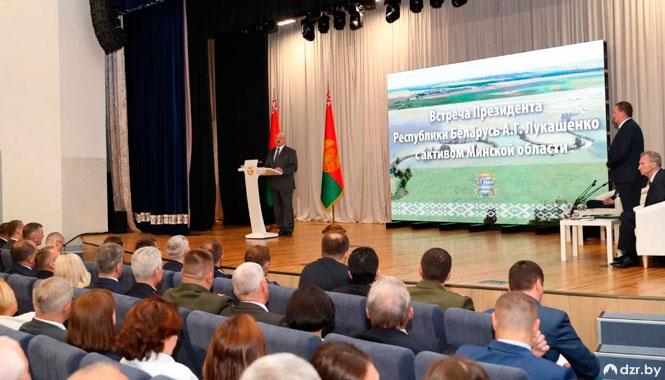 Александр Лукашенко встретился с активом Минской области. Своими впечатлениями поделились члены дзержинской делегации