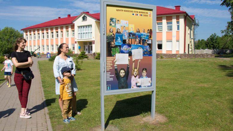Искусство – в массы: в Дзержинске открылся новый арт-объект