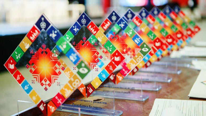 Беларусь поднялась на 18-е место в рейтинге достижения глобальных Целей устойчивого развития