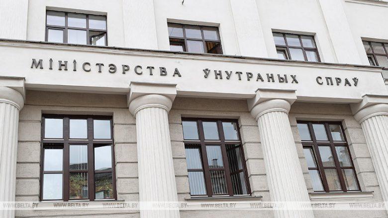 В МВД напомнили о правилах проведения массовых мероприятий