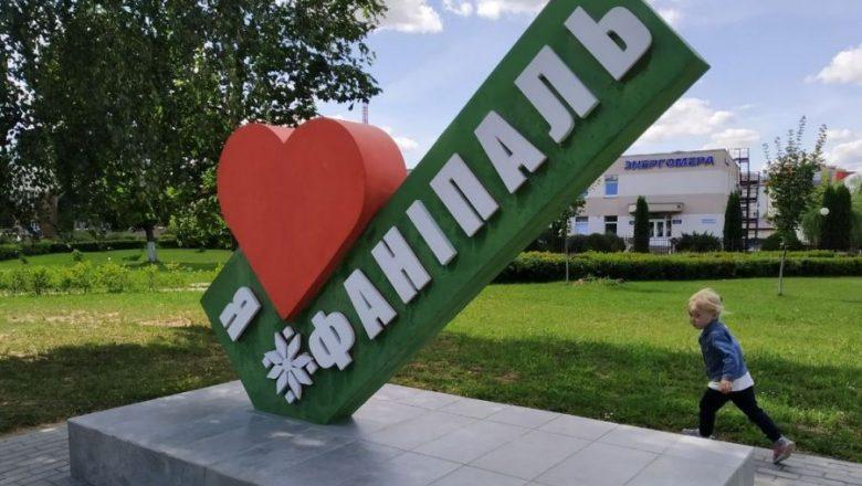 Чего не хватает Фаниполю — спросили у местных жителей