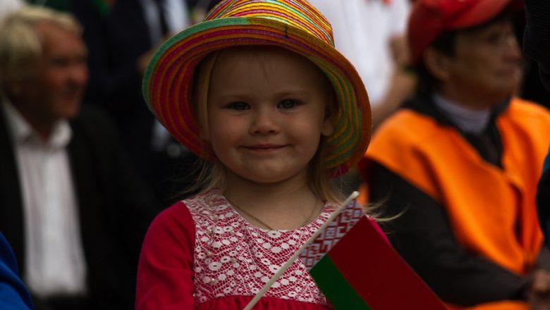 День Независимости в Дзержинске. Фоторепортаж