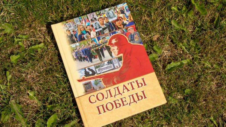 Ветеранов Дзержинщины поздравили с наступающим Днем Независимости