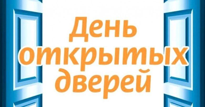 12 октября в рамках Недели матери в ДТЦСОН проходит День открытых дверей