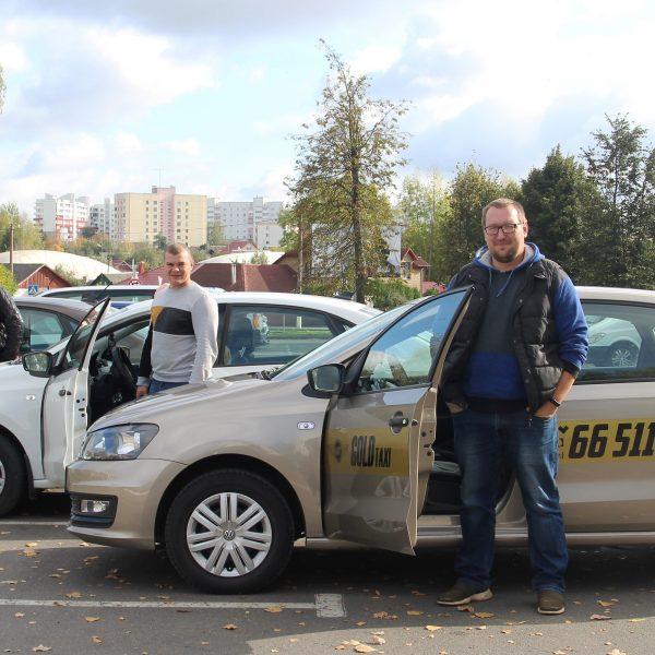 Служба такси и аренды авто GOLD: приедет и не подведет!