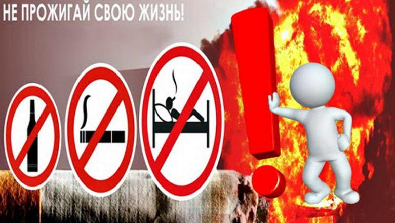 Несколько фактов о курении и викторина с подарком от Дзержинского РОЧС