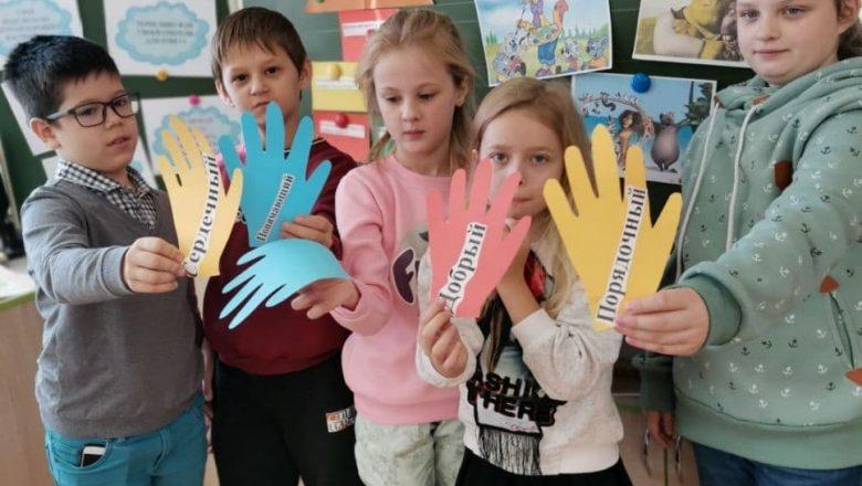 В СШ№4 г. Дзержинска для детей с особенностями провели программу «В Дружбе — сила!»