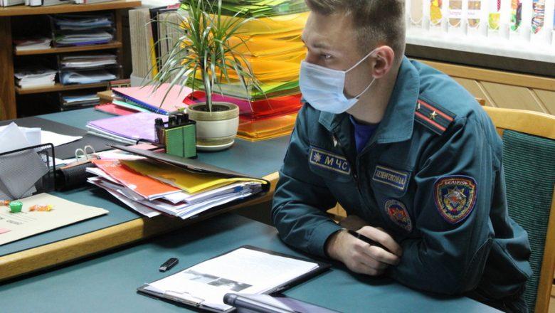 Для руководителей учреждений образования провели онлайн-урок по пожарной безопасности