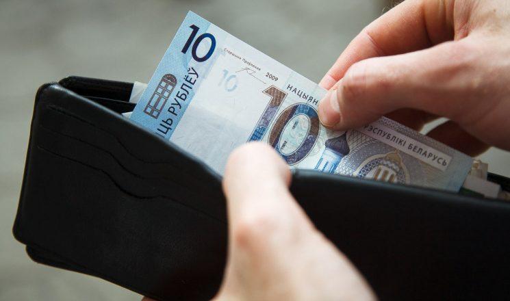 Базовую ставку увеличат в Беларуси с нового года