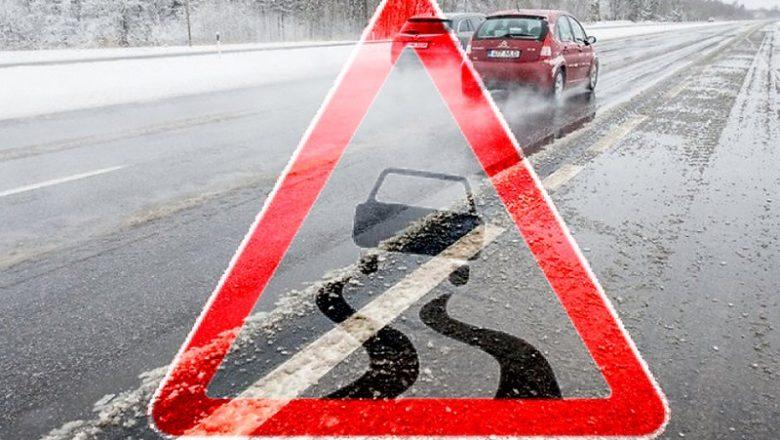 Туман и гололед ожидаются местами по Беларуси 1 декабря