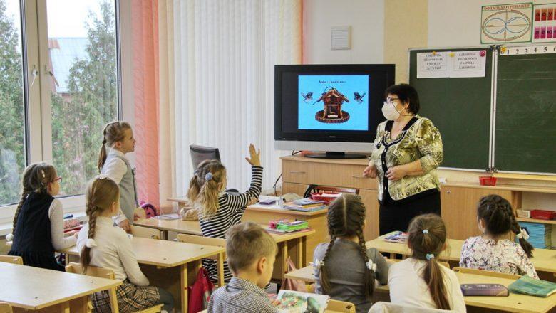 Уроки с соблюдением безопасности, или Школьные практики COVID-профилактики