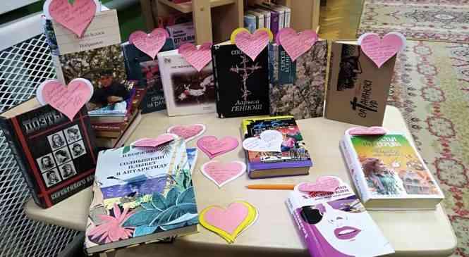 День книгодарения в Дзержинской библиотеке