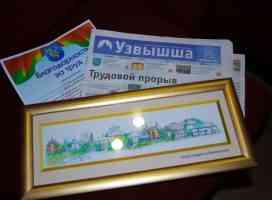 За трудовые заслуги: 21 февраля в Дзержинске состоится районный Праздник труда