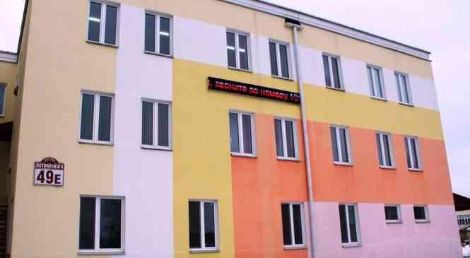На здании яслей-сада №1 в Дзержинске появилась бегущая строка