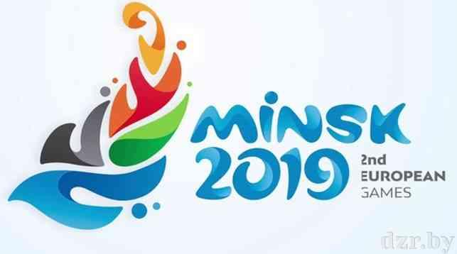 Минская региональная таможня готовится к принятию участников II Европейских игр