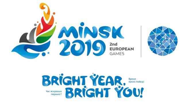 Памятка для зрителей церемоний  открытия и закрытия II Европейских игр