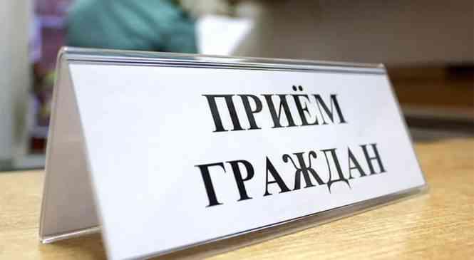 31 октября в Дзержинске и Фаниполе пройдут профсоюзные приемы граждан