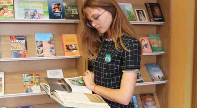Как бы жили мы без книг?.. Продолжение