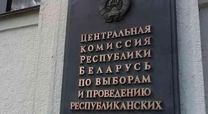 В Дзержинский избирательный округ №71 войдет часть Минского района