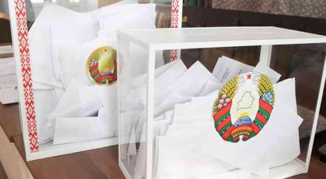 По Дзержинскому избирательному округу №71 зарегистрированы 4 кандидата в депутаты парламента