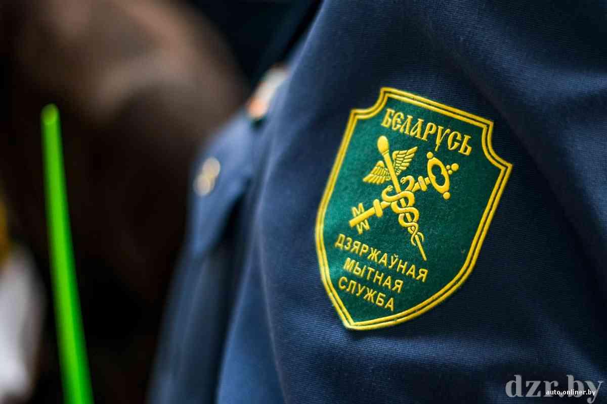 Минская региональные таможня проведет до конца сентября 4 прямые линии