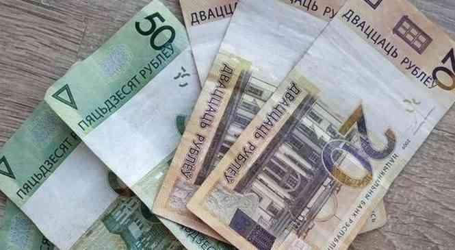 В 2020 году в обращение выйдут обновленные купюры в 20 и 50 рублей.Что изменится