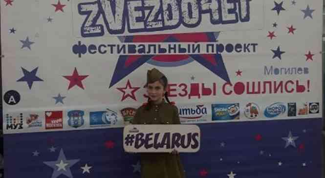 Дарья Брагинец – победитель в международном многожанровом фестивале-конкурсе «Звезды сошлись»!