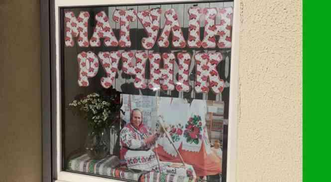В Дзержинском историко-краеведческом музее начала работу выставка «Матулін ручнік»
