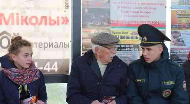 Акция Дзержинскго РОЧС «Конфеты вместо сигареты»