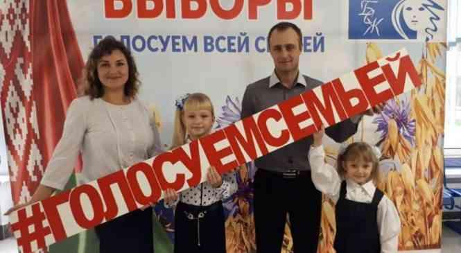 Дзержинская районная организация ОО «Белорусский союз женщин» — «Голосуем всей семьей!»