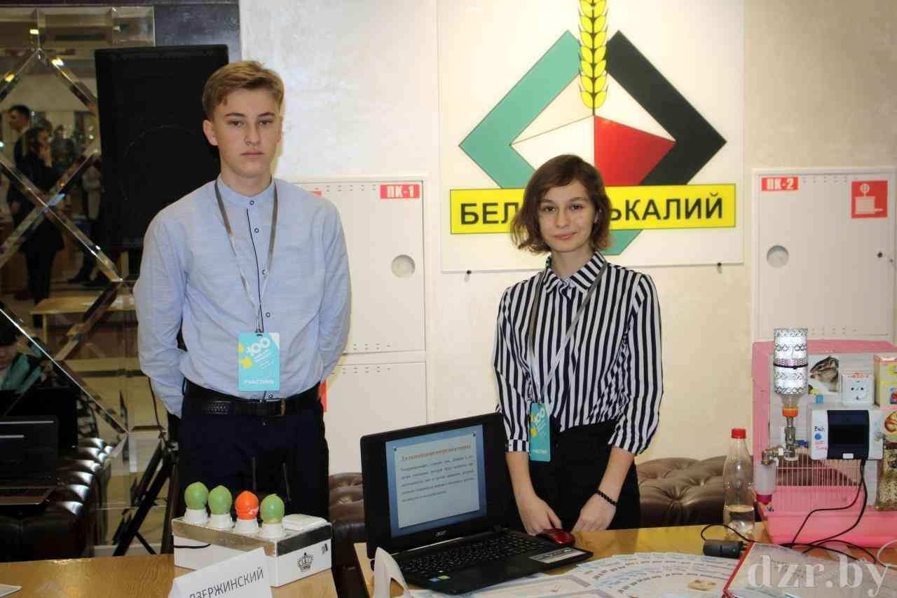 Старшеклассники Дзержинщины стали победителями областного этапа конкурса «100 идей для Беларуси»