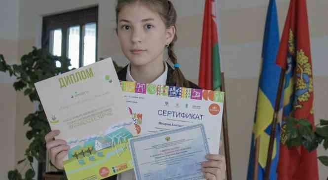 Анастасия Пекарчик рассказала о победе в конкурсе в Анапе