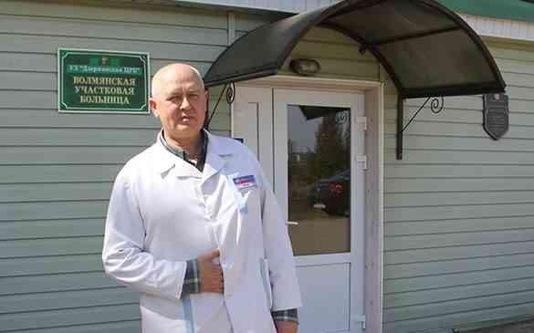 Волмянская участковая больница Дзержинской ЦРБ — «Лучшая участковая больница» страны