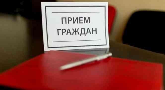 18 февраля в Дзержинске пройдет очередной профсоюзный прием граждан