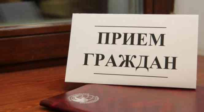 26 февраля в Фанипольском сельисполкоме пройдет прием граждан председателем суда Дзержинского района