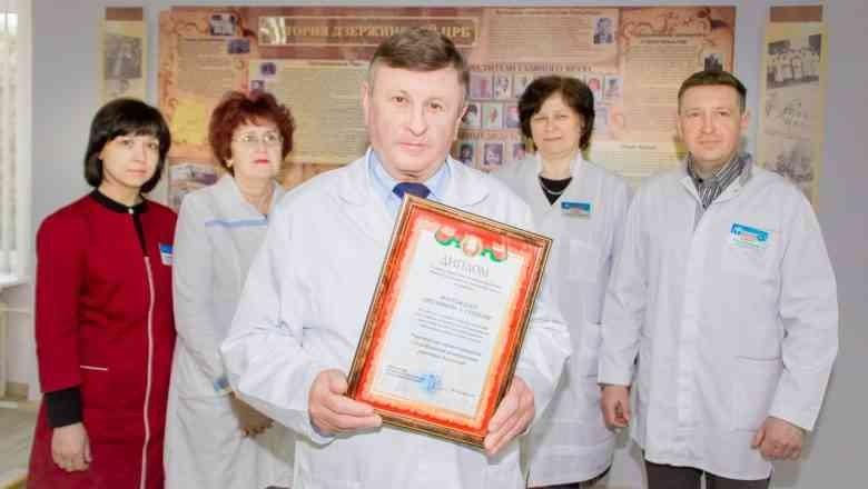 Дзержинская ЦРБ признана лучшей районной больницей Минской области