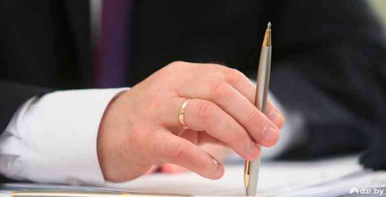 Вступил в силу указ о совершенствовании земельных отношений