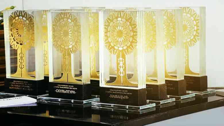 Падоўжаны тэрмін прыёму заявак на ўдзел у конкурсе «Нацыянальная прэмія ў галіне выяўленчага мастацтва»
