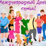 Концерт-видеопоздравление ко Дню семьи от Дзержинского ГДК